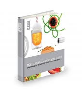 MOLECULAR GASTRONOMY COOKBOOK BY MOLECUL-R